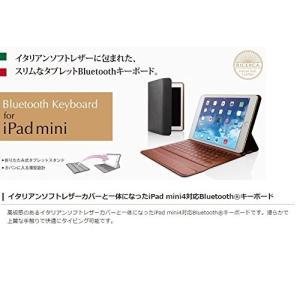 エレコム ワイヤレスキーボード ケース一体型 Bluetooth イタリアンソフトレザー iPad ...
