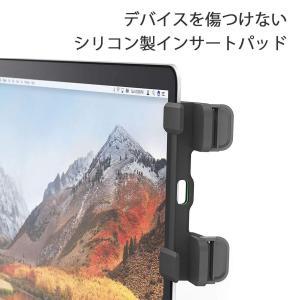 Ten One Design Mountie+(マウンティプラス)ディスプレイアダプタ マルチディス...