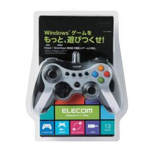 【2013年モデル】エレコム ゲームパッド USB接続 Xinput/DirectInput両対応 ...