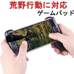 多機種対応コントローラー, RINGJ 荒野行動 ジョイスティックグリップ ゲームパッド iPhon...