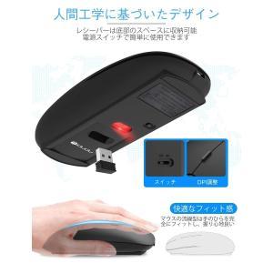 idudu ワイヤレスマウス 無線マウス 静音 3DPIモード 2.4GHz スリム 充電式 光学式...