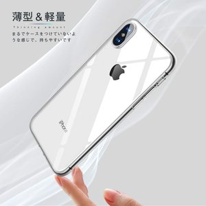 Humixx iPhone Xs ケース iPhone Xs バンパー メタリック 水洗い可 ワイヤ...