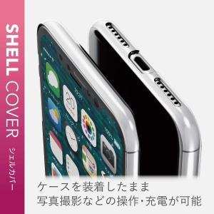 エレコム iPhone Xs ケース AQUA樹脂採用 薄さ0.6mm 本体をぎりぎりまで包み込む極...