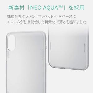 エレコム iPhone X ケース カバー ハード シェル AQUA樹脂採用 薄さ0.6mm 端子・...