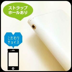 iPhone X ケース 手帳型 ホワイト ストラップホール付き カメラホールあり ドッグ コーギー...