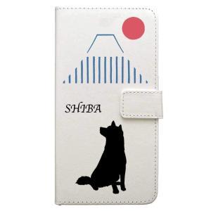 iPhone X ケース 手帳型 ホワイト ストラップホール付き カメラホールあり ドッグ 柴犬 日...