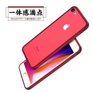 Humixx iPhone8 ケース iPhone7ケース アルミ シリコン リングストラップ 付き...