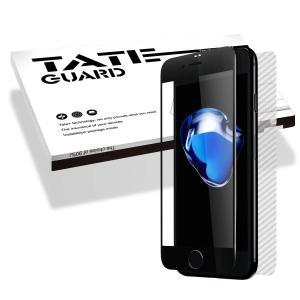 TateGuard IPhone 7 専用「ケースと併用できる&全面フルカバー」2.5Dラウンドエッ...