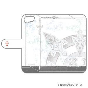 a1fbb539f8 カーテン魂劇場版 ソードアート・オンライン -オーディナル・スケール-手帳型スマホケース