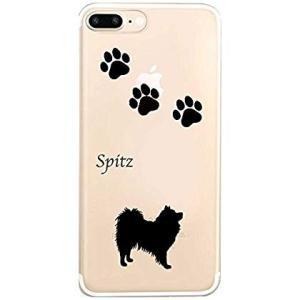 iPhone7 Plus ケース カバー クリア 足跡 スピッツ 888-63196