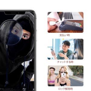 覗き見防止Nimaso iPhoneXS Max 用 強化ガラス液晶保護フィルムガイド枠付き 日本製...