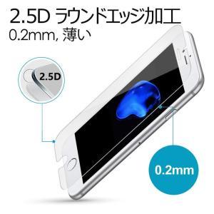 iphone 7 plusフィルム iphone 7 plus ガラスフィルム Dalinch ip...