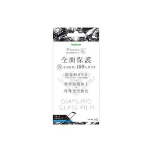 iPhone XR ガラスフィルム 2018年発表 6.1インチ ダイヤモンド ガラスフィルム 3D...