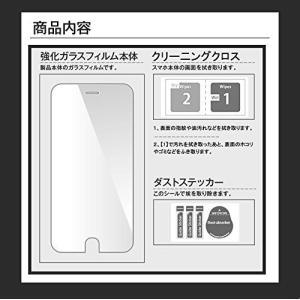 GMUMU Samsung Galaxy S8 ガラスフィルム Galaxy S8 フィルム らくら...