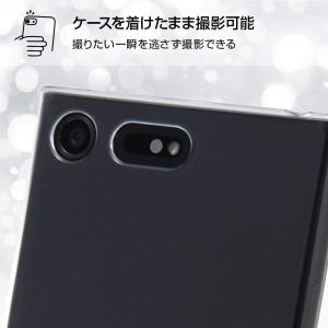 レイ・アウト Xperia XZ Premium ケース ハード 3Hコート/クリア RT-RXZP...
