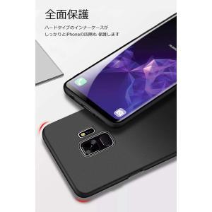pzx Samsung Galaxy S9 plus ケース 全面保護 指紋防止 3層メッキ加工 シ...