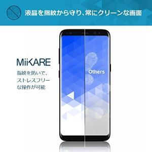 Galaxy S9 plus用 強化ガラスフィルム MiiKARE「ケースに干渉せず 高感度タッチ」...