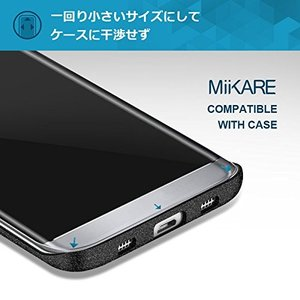 Galaxy S9用 強化ガラスフィルム 覗き見防止 9H硬度 MiiKARE「ケースに干渉せず プ...
