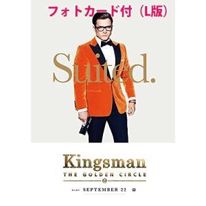 映画 キングスマン : ゴールデン サークル ネックレス エグジー アクセサリー Kingsman:...