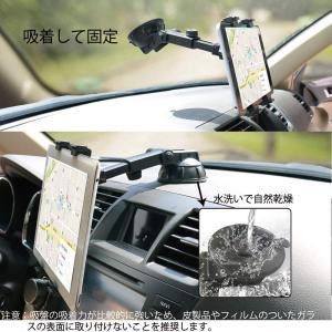 タブレットホルダー車載ステント,伸縮アーム 粘着ゲル吸盤式,360度回転車載ダッシュボード, 車載ス...