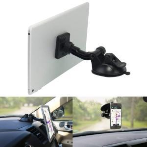 OHLPRO タブレット スマホスタンド 車載 スマホホルダー マグネット吸盤式 360度回転自由調...