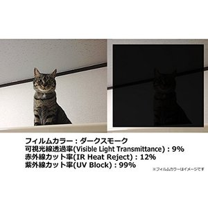 viz カット済みカーフィルム ホンダ エレメント YH2 リアセット ダークスモーク VIZ-CA...