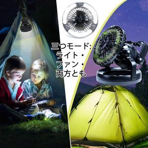 Akicon キャンプランタンライト LEDランタンライト 扇風機付き ファン 付きライト テント照明 2使い方仕様 テント用扇風機 電池式|kirincompany