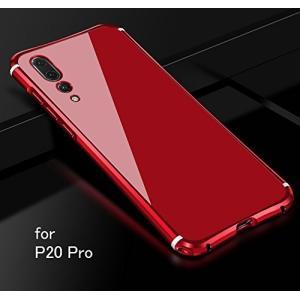 Huawei P20 Pro メタルバンパー uovon 高品質アルミ製フレーム+バックプレート ス...