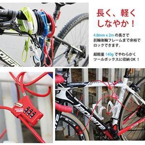 GORIX(ゴリックス) ダイヤル式 ワイヤーロック 軽量タイプ 着脱式 ケーブルロック 自転車 ロ...