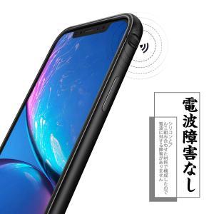 Humixx iPhone XR ケース iPhone XR バンパー アルミ シリコン レンズ保護...