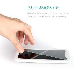 3枚セットNimaso iPhoneXS Max 6.5 インチ 用 強化ガラス液晶保護フィルムガイ...