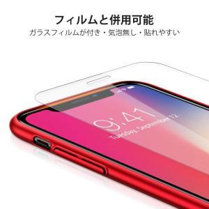 TORRAS iPhone Xs ケース/iPhone X ケース 薄型 PC 全面保護 Qi充電 ...