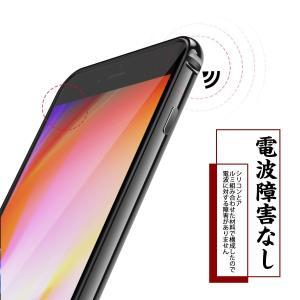 Humixx iPhone8Plus ケース iPhone7Plus ケース アルミ シリコン リン...