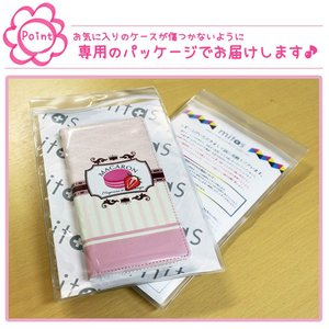 mitas iPhone7 ケース 手帳型 図形 錯視 錯覚 シンプル F (249) SC-028...