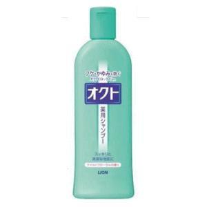 ライオン オクト 薬用シャンプー 320ml 【医薬部外品】