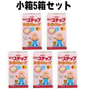 明治乳業 ステップ らくらくキューブ (4個入×5袋)×5箱<小箱>|kirindo