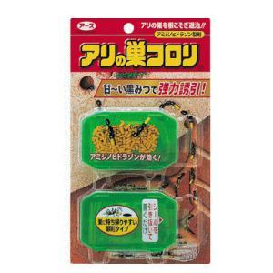 アース製薬 アリの巣コロリ 容器+2.5g×2の関連商品9