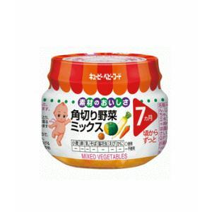 キューピーベビーフード M−73 角切り野菜ミックス 70g|kirindo