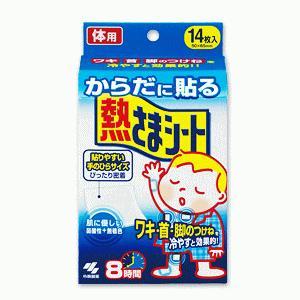 小林製薬 からだに貼る熱さまシート 14枚(冷却シート)(冷却剤)(冷却グッズ)...