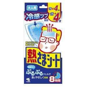 小林製薬 熱さまシート おとな用 12枚+4枚(冷却シート)...