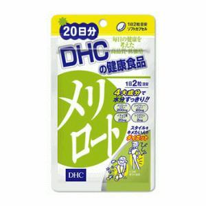DHCメリロート40粒×1袋の商品画像