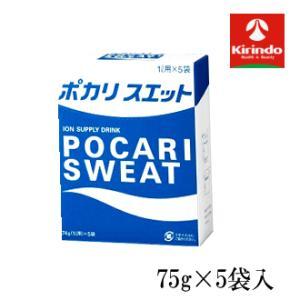 大塚製薬 ポカリスエット 粉末(74g×5袋入...の関連商品3