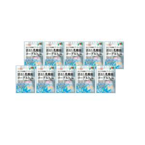 (10袋セット)佐久間製菓 サクマ 活きた乳酸菌ヨーグルト90g×10袋