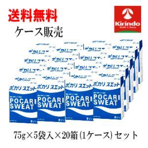 大塚製薬 ポカリスエット 粉末(74g×5袋入...の関連商品9