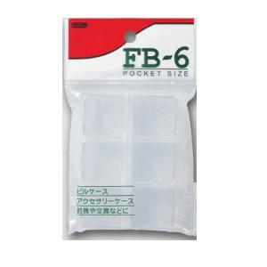 明邦化学 ケース FBー6 1個の関連商品2