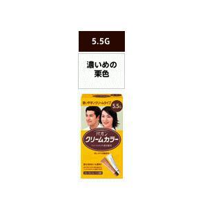 パオンクリームカラー 5.5G濃い目の栗色|kirindo