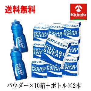 [大特価]大塚製薬 ポカリスエット 粉末(74...の関連商品4