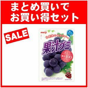 (大特価) 明治果汁グミぶどう51g入×10個セット|kirindo