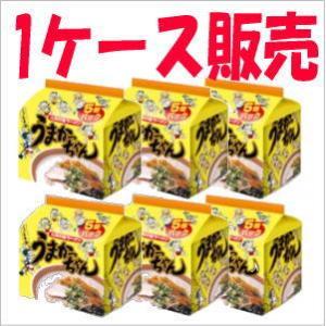 (1ケース販売)ハウス食品 九州の味ラーメン うまかっちゃん 5食パック×6個入|kirindo