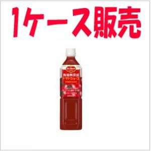 (1ケース販売)デルモンテ 食塩無添加トマトジュース 900G × 12本|kirindo